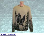 вязаный мужской жакет с капюшоном. белый свитер с капюшоном.