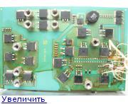 Инверторные аппараты MMA Сварочные инверторы MMA/ARC.