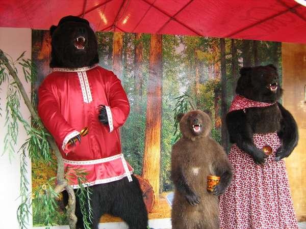 Три медведя - В кафе.