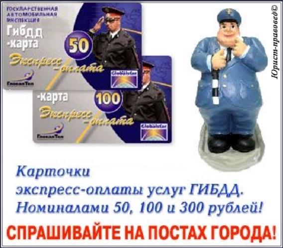 Интересное симпотичные милиционеры