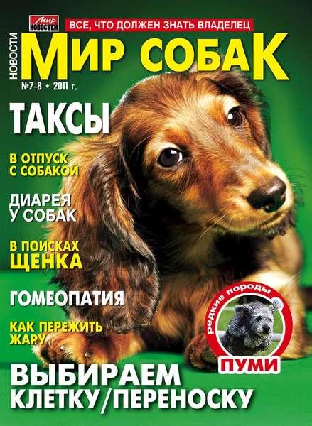 http://www.forumimage.ru/uploads/20110711/131038993039003953.jpg