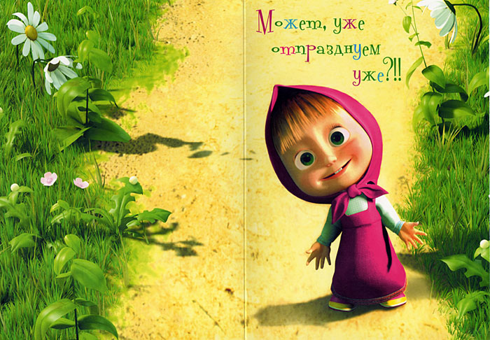 http://www.forumimage.ru/uploads/20111020/131911692442007111.jpg
