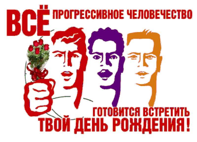 Открытки поздравления с 23 февраля мужчинам прикольные